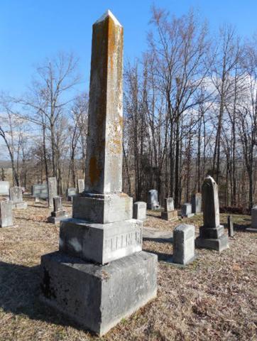 An impressive monument marks the graves of Veachel and Anthaline Flener.
